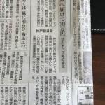 プルトップ活動のお礼とご報告! Vol.2